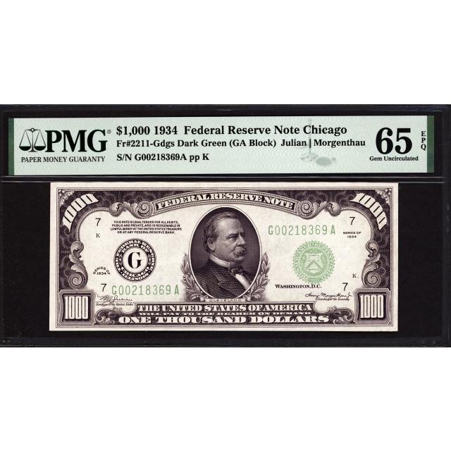 FR. 2211-G $1000 1934 FRN Chicago PMG 65 EPQ