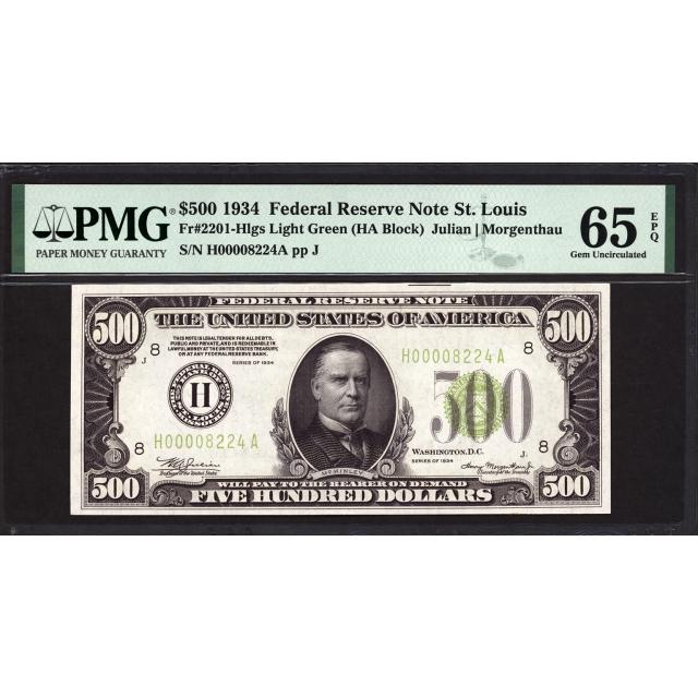 FR. 2201-H $500 1934 FRN St. Louis LIGHT GREEN SEAL PMG 65 EPQ
